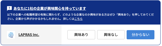 スクリーンショット 2021-02-24 14.49.48