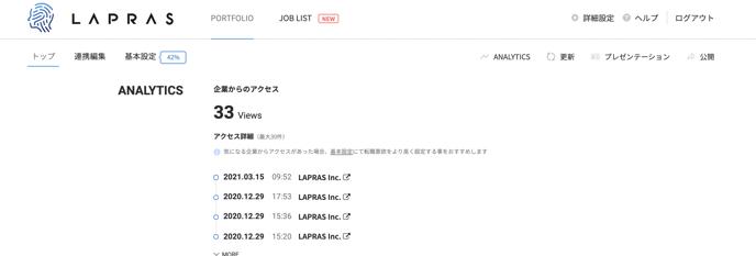 スクリーンショット 2021-05-05 15.21.54