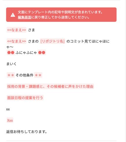 スクリーンショット 2021-07-29 13.46.11