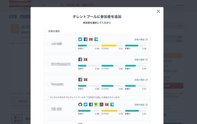 返信率25%のスカウトメールを書こう【Direct_Recruiting_Study_Group】_-_connpass