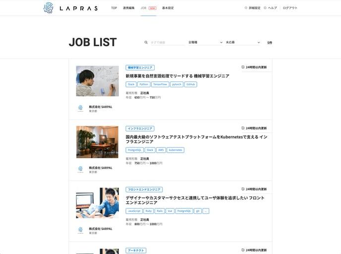 joblist_20201029
