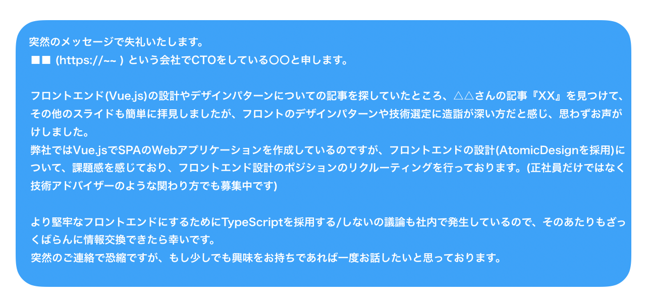 スクリーンショット 2019-03-13 15.29.59