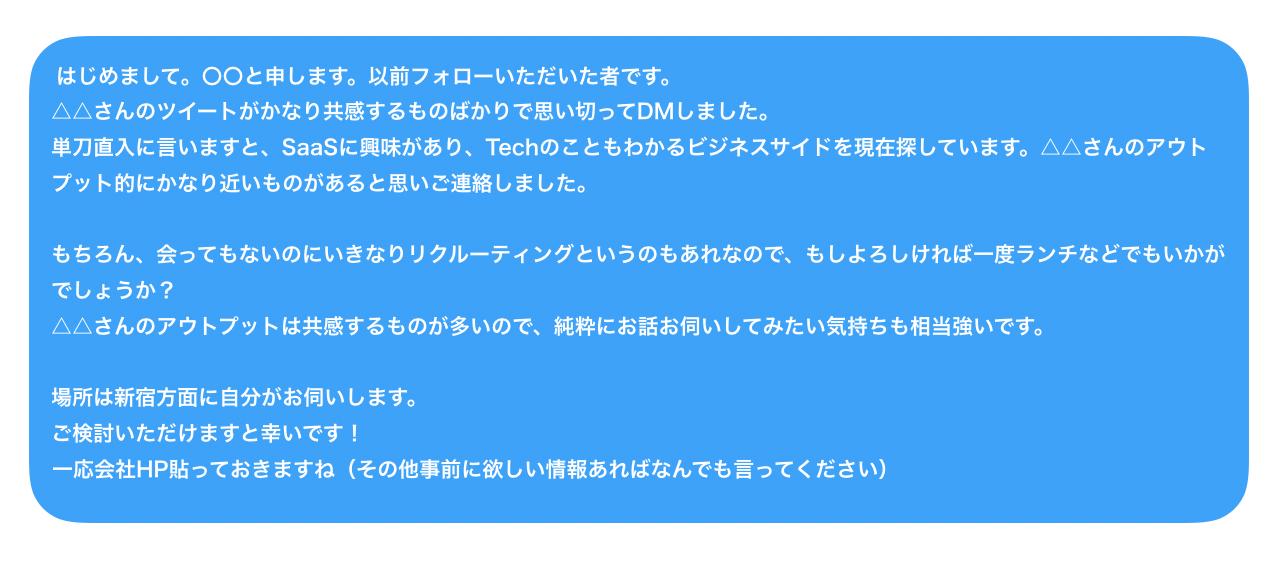 スクリーンショット 2019-03-13 15.31.03