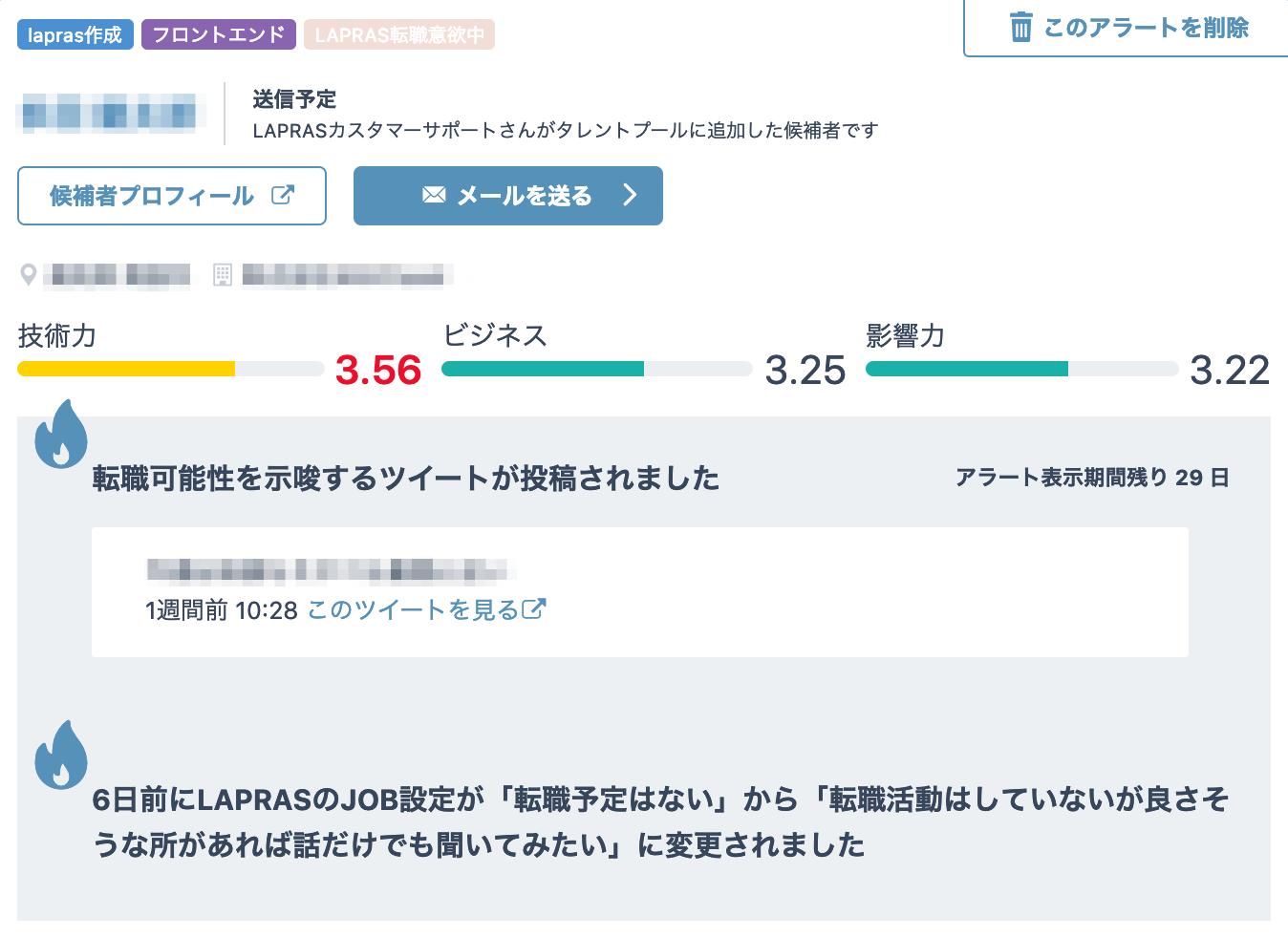 スクリーンショット_2019-04-16_15_00_00